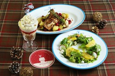 PEANUTS DINER 横浜とPEANUTS DINER 神戸に登場する「チャーリー・ブラウンのクリスマスコース」(税抜2800円)