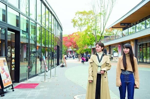 大阪城公園の自然に溶け込む和モダンな施設「JO-TERRACE OSAKA」
