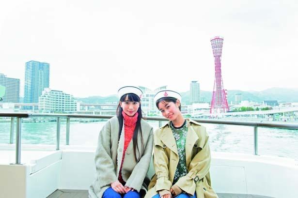 神戸空港やポートタワーなど神戸のランドマークを船上から観覧。冬場は夕日もキレイ