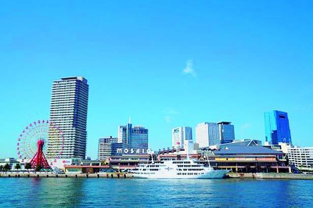 高さ約50mのモザイク大観覧車など神戸の海景色が楽しめる「神戸ハーバーランド umie モザイク」