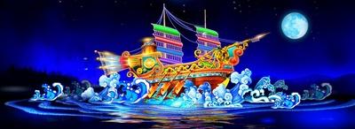 風に乗って波間を進んでいく船の様子を表現したランタン