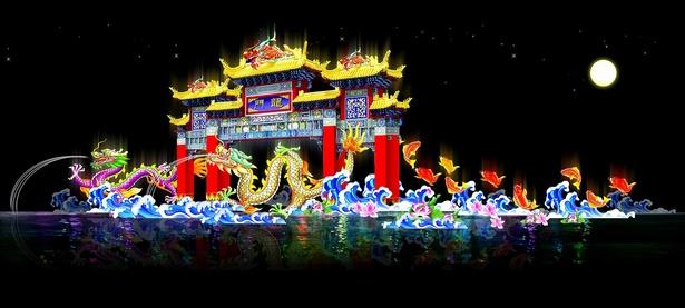 「登竜門」の由来にもなった中国黄河の龍門を表現