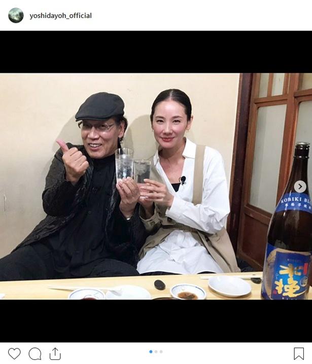 【写真を見る】「吉田夫婦の酒場放浪記」が誕生?