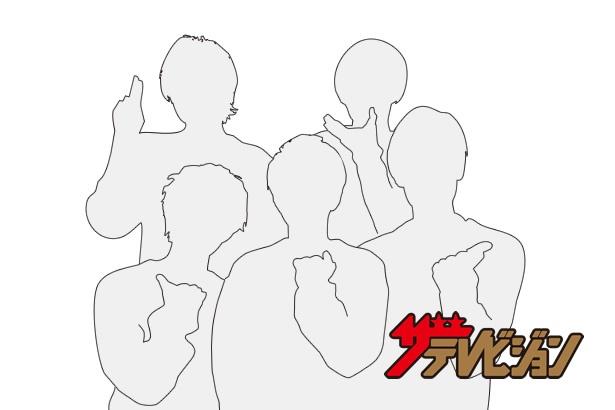12月6日の「視聴熱」デイリーランキング・バラエティー部門で、中島健人や岸優太らがゲスト出演した「VS嵐」が首位を獲得