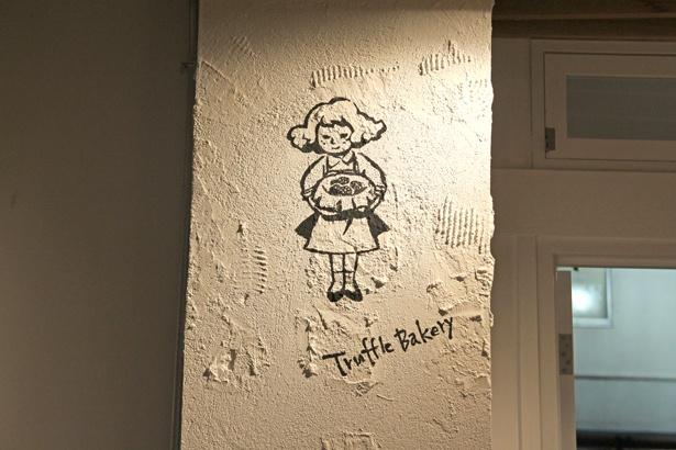 店内の壁に描かれている女の子のイラスト。子どもにも本物の味を知って欲しいという想いが込められている
