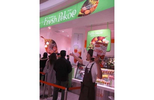 九州初出店 新作いちごジュース:500円 「本日限り200円!」