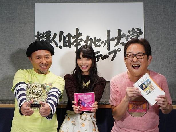 BS12 トゥエルビ「ザ・カセットテープ・ミュージック」12月9日放送