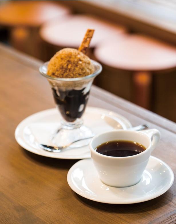 Saredo Coffee(福岡市中央区六本松) / 「コーヒーパフェ」(680円、コーヒー付き+350円)