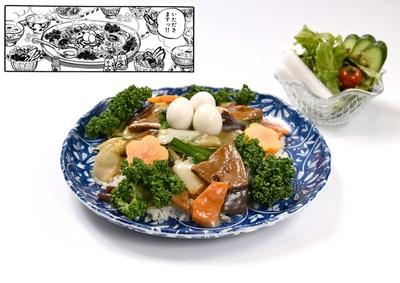 「「めぞん一刻」響子さんのレバニラ中華丼」(1390円)。響子さんの思い出の手料理を再現。響子さん愛用のPIYOPIYOエプロンの紙エプロン付き!