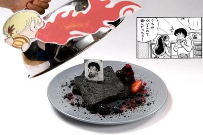 「テンちゃんの火炎フレンチトースト」(1390円)。いつもあたるとケンカのテンちゃん。フレンチトーストも焦がしちゃった!?「ごめんねカード」付き。