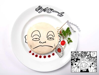 「ちゅどーん!錯乱坊(チェリー)パンケーキ」(1290円)。どこからともなく現れる錯乱坊(チェリー)がパンケーキになって登場!