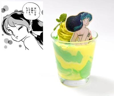 「ラムちゃんのビリビリスムージー」(790円)。ラムをイメージしたマンゴーと青りんごのスムージー。ちょっぴり刺激的なビリビリキャンディがアクセント