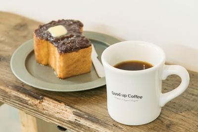 Good up Coffee / ドリップコーヒー(450円)。「AND COFFEE ROASTERS」はじめ現在4、5社の浅煎り豆を仕入れている
