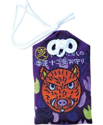やなせたかしの幸運十二支お守り(1000円)/湊川神社