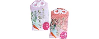 玉の輿お守(800円)/今宮神社