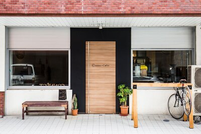 Connect Coffee / 店は須崎公園のそばにあり、静かな雰囲気