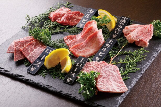名古屋 焼肉 高級