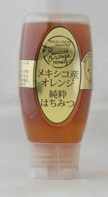 すっきりとした甘さのハチミツ。料理など幅広く使える「成城石井 メキシコ産オレンジ純粋蜂蜜」/成城石井オリジナル&直輸入 こだわり食品セット