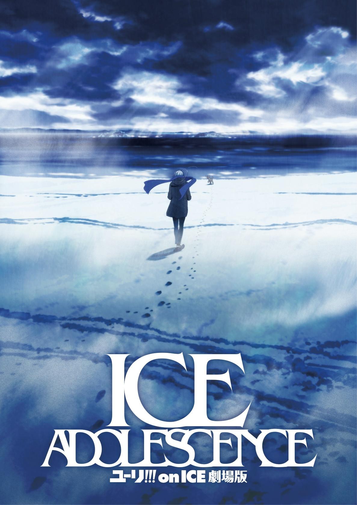 完全オリジナルストーリーで映画化!『ユーリ!!! on ICE 劇場版』は2019年公開