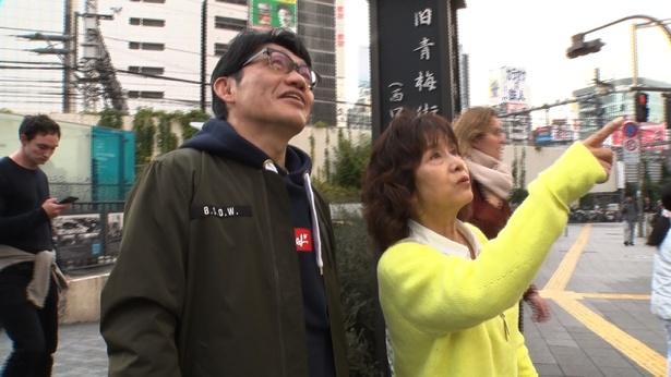 歌手になる夢を断念した徳島の女性が東京のライブハウスに出演を直談判