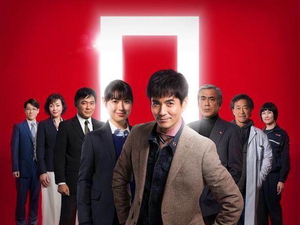 「刑事ゼロ」に出演する沢村一樹ら豪華キャストがずらり