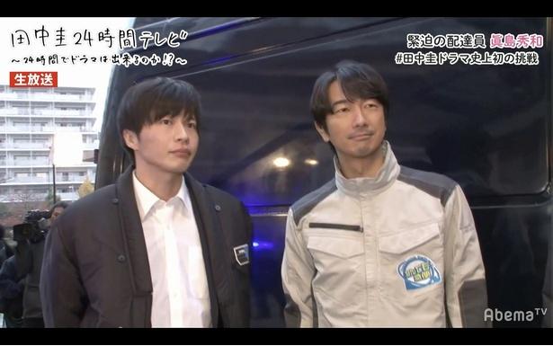 田中圭、眞島秀和のツーショットにファン歓喜