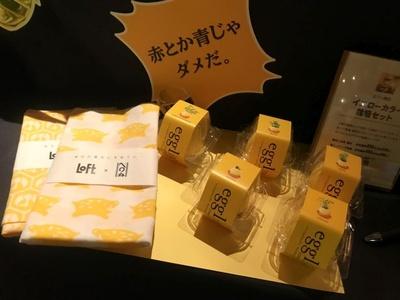 (写真右)ラッキーアイテムのクローバー栽培キット「エッグリング栽培キット(バニーイヤー)」(486円)