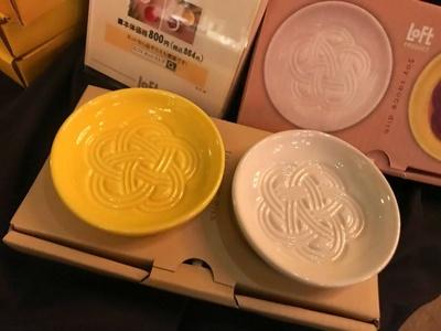 水引の模様が浮かび上がる醤油皿「縁起物 醤油皿(アルタ)」(2個セット/864円)