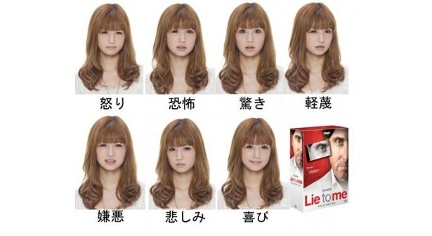 万国共通の7つの微表情にも挑戦している小倉優子