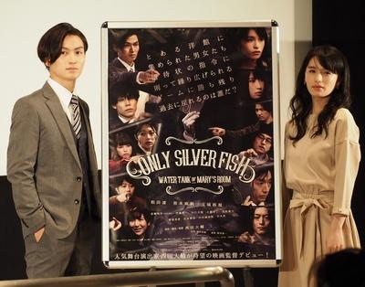 映画「ONLY SILVER FISH-Water tank of MARY's room」の大阪舞台挨拶が開催された