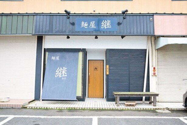 鹿島神宮までは車で約7分。鹿嶋市役所近くにあり、地元の老若男女が訪れる。店内は落ち着いた雰囲気。