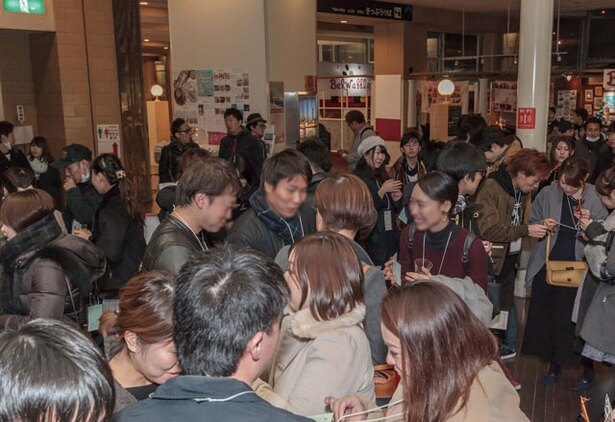【写真を見る】「街コンinベイサイド」と題して、200人対200人の出会いをアシスト!