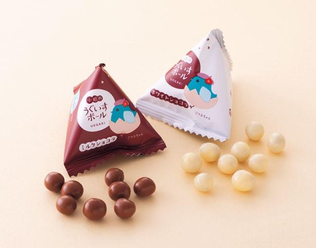 「うぐいすボール」の小粒のうぐいすボール ショコラ 詰合せBOX8袋入り(1404円)/エキマルシェ新大阪