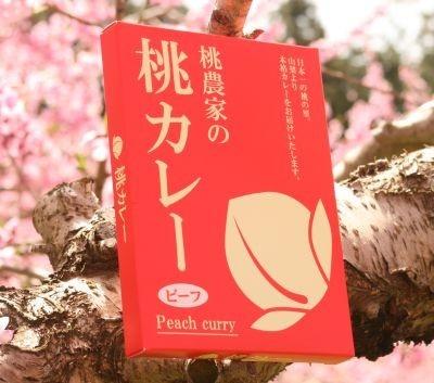 山梨県にある会社ROOTSが地元産の桃を使って開発した「桃農家の桃カレー」(630円/180g)