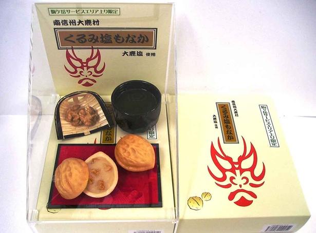 くるみ塩もなか(1080円・6個入り)