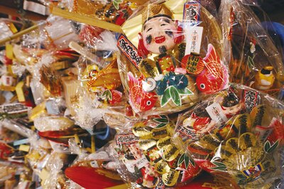 【写真を見る】十日恵比須神社 正月大祭 / 福寄せなどをあしらった授与品