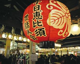 商売繁盛を願う人でにぎわう博多の新年の風物詩「十日恵比須神社 正月大祭」