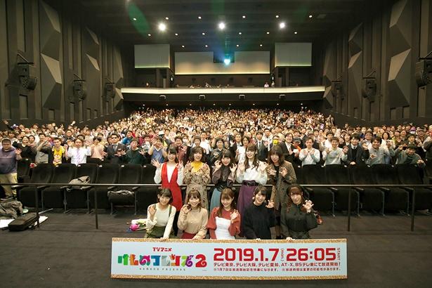 TVアニメ「けものフレンズ2」第1話先行上映会より