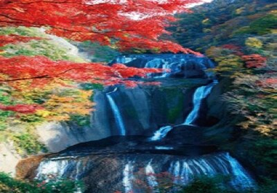 立ち寄りスポット「袋田の滝」