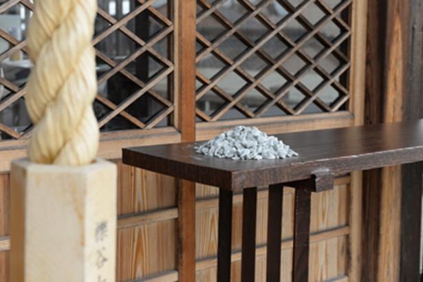 【写真を見る】復縁祈願などの高砂山祈願/櫟谷七野神社
