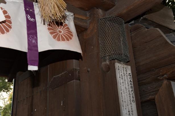 参道正面の神門に残された手形/水無瀬神宮