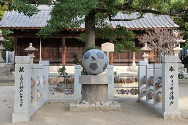 本殿横にある御影石のサッカーボール/弓弦羽神社