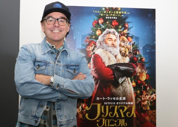 Netflixのオリジナル映画『クリスマス・クロニクル』を手掛けたクリス・コロンバス