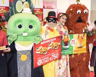 みちょぱも大満足!お得感満載「チキンマックナゲット クリスマスキャンペーン」がスタート