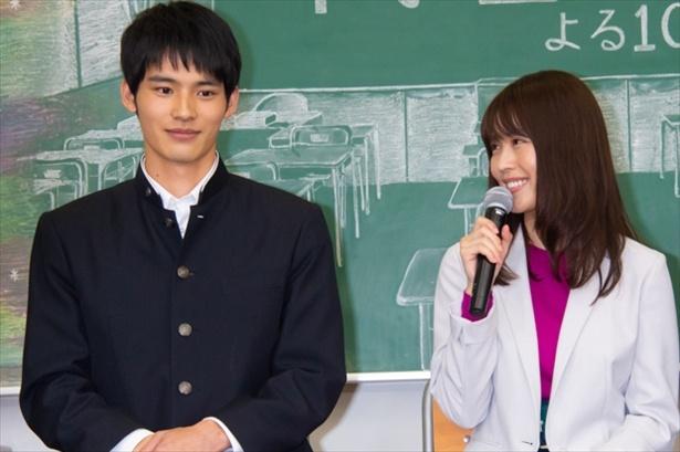 「中学聖日記」に出演の有村架純と岡田健史