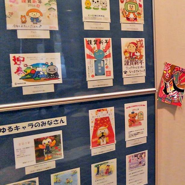 【写真を見る】応募するだけでなく、見に行っても楽しめる仙台文学館の展示会