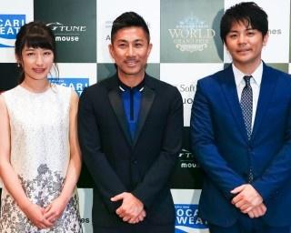 (左から)MCの枡田絵里奈さん、ゲストの前園真聖さん、MCの平岩康佑さん