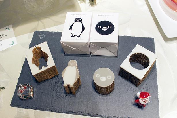 【写真を見る】型抜きも楽しめる「Suicaのペンギンバウム」