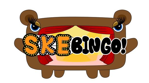 SKE48の冠バラエティー「SKEBINGO!」の放送開始が決定