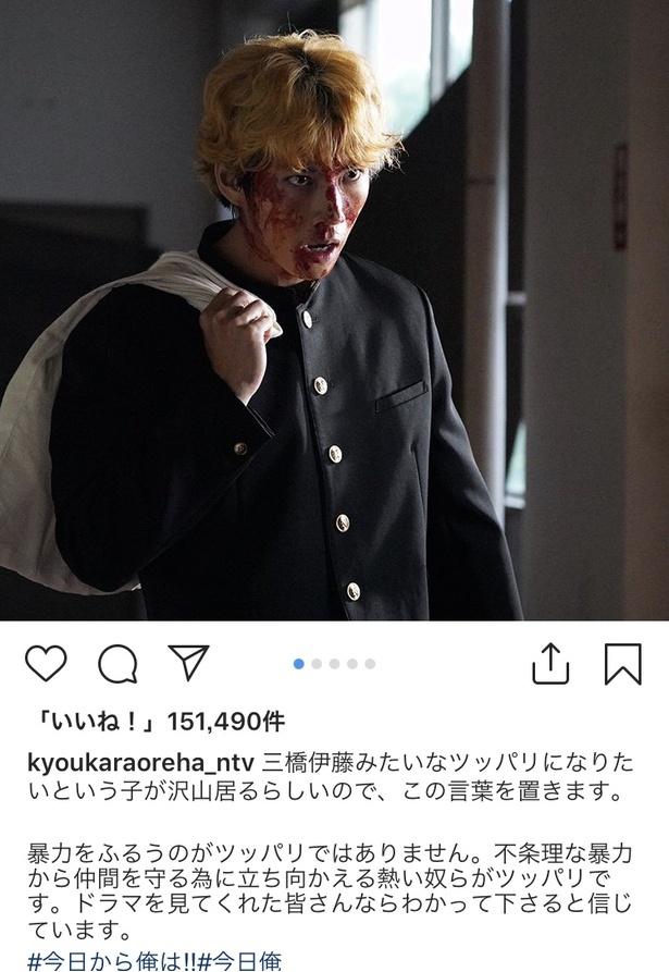 画像(2/15) <今日から俺は!!>...